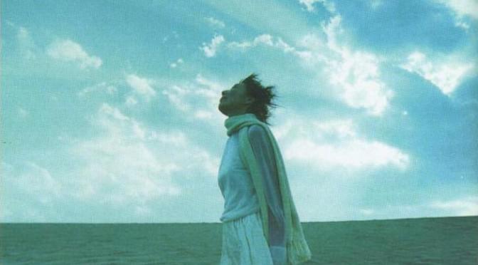 023-Love Hina / Okazaki Collection