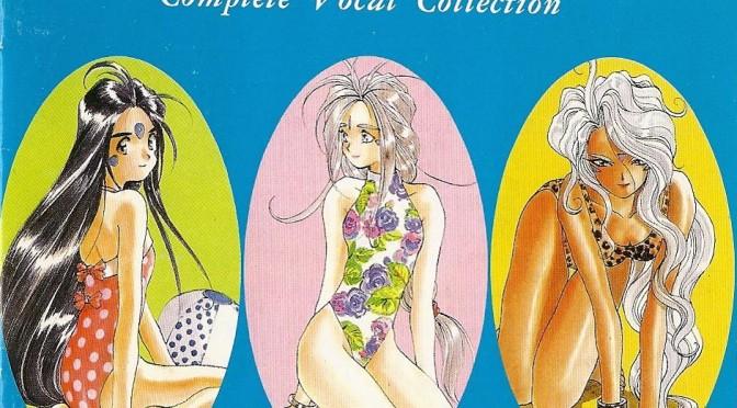 030-Ah! My Goddess – Complete Vocal Version